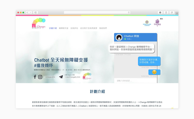 case04_screen_shot_02
